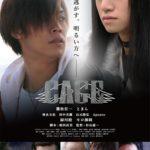 映画「CAGE」9月開催の特別上映会登壇者発表!Apeaceも登壇決定!