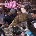 ベクヒョン(EXO)が生んだ爆笑飲食シーンとは!?「麗<レイ>~花萌ゆる8人の皇子たち~」U-NEXT独占見放題配信記念 メイキング映像Part2公開!