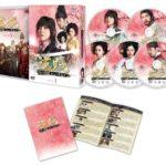 2018年1月6日リリース!「逆賊-民の英雄ホン・ギルドン-」DVD-SET1パッケージ展開写真を公開!