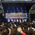 <オフィシャルレポート>初の日本学園祭で力強いパフォーマンスを披露! 世界を席巻するグループATEEZ(エイティーズ)2019年12月 日本デビューが決定!!