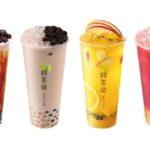 台湾で人気のティースタンド「PRESOTEA -鮮茶道-」が日本初上陸!西武新宿ペペ2Fに11月15日オープン!