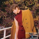 韓国グループ「SHINHWA(神話)」シン・ヘソン来日公演 11/16(土)チケット一般発売開始&OFFICIAL FANCLUB(11/15リニューアルオープン)